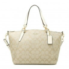 Coach kabelka Kelsey small khaki chalk white F28993